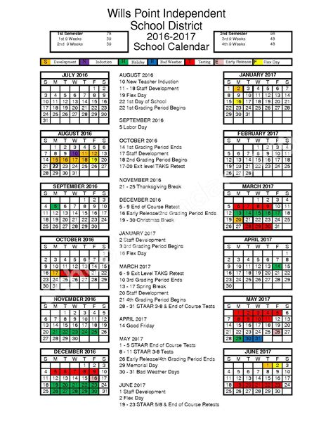 District 200 Calendar 2016 2017 Calendar District Calendar Template 2016