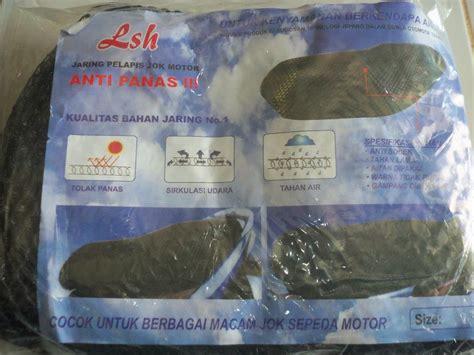 Asli Sarung Cover Jaring Jok Motor Anti Panas Size Xl jual sarung jok motor jaring anti panas murah di bandung grosir sarung jok motor variasi