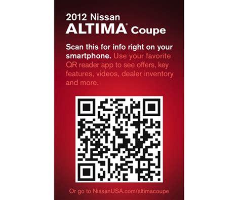 nissan launches qr smartphone code campaign   models autoguidecom news