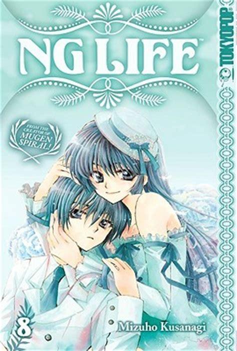 Ng Live ng volume 8 ng 8 by mizuho kusanagi