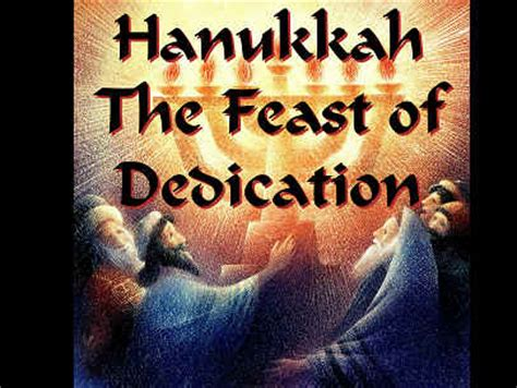 hanukkah, the feast of dedication | hebrew roots