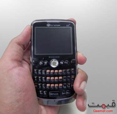 qmobile q5 themes qmobile q5 mobile