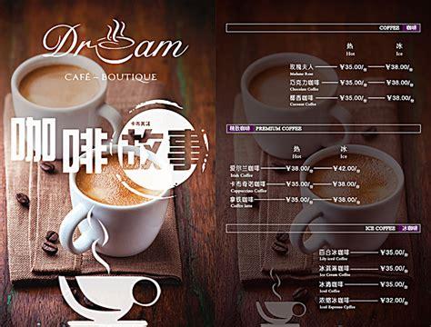coffee poster wallpaper cafe menu template background coffee shop menu poster