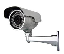 surveillance cameras search engine at search