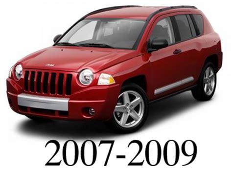 free service manuals online 2008 jeep compass interior lighting jeep compass 2007 2009 service repair manual download tradebit