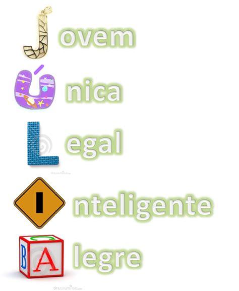 mi querido colegio acrostico acrosticos con la palabra mi colegio querido