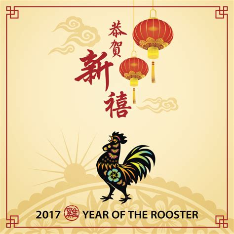 new year 2017 what animal new year 2017 when is it and what animal is it