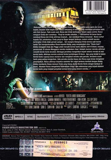 film hantu kereta manggarai kereta hantu manggarai dvd indonesian movie 2008 cast