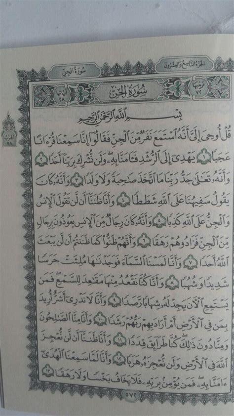 Al Quranku Terjemah Saku al qur an saku impor per juz tanpa terjemah ukuran a7
