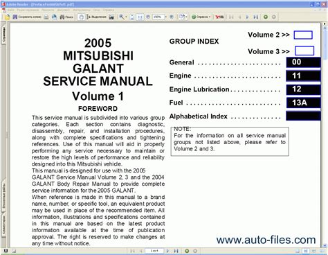car repair manuals download 2007 mitsubishi galant electronic valve timing mitsubishi galant 2005 repair manuals download wiring diagram electronic parts catalog epc