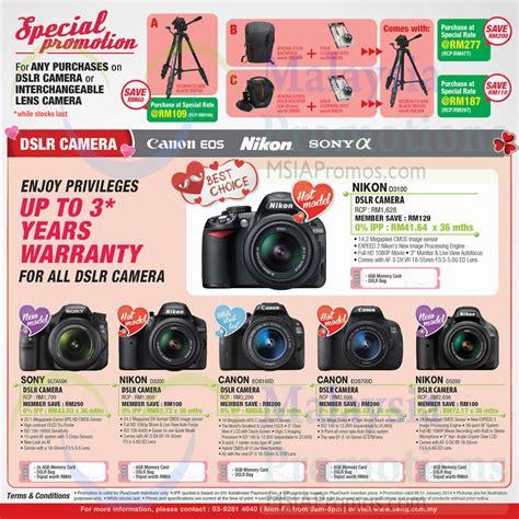 dslr offers dslr digital cameras nikon sony canon 187 senq digital
