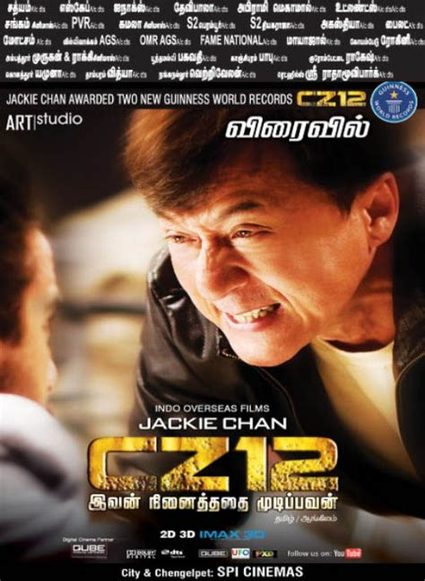 film zodiac bagus jackie chan film terbaru foto bugil bokep 2017