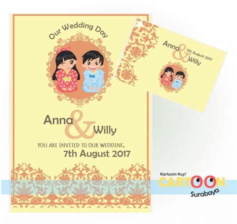 desain undangan pernikahan karikatur desain undangan pernikahan lucu simple cartoon surabaya