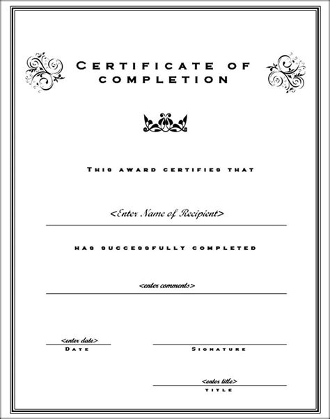 certificate of completion template free printable sle