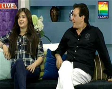 the cast of drama serial na kaho tum mere nahi with jago