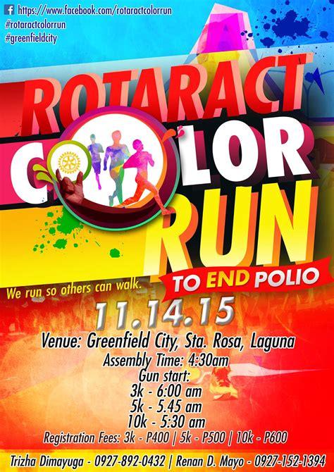 5k color run 2015 rotaract color run 2015 greenfield city sta rosa
