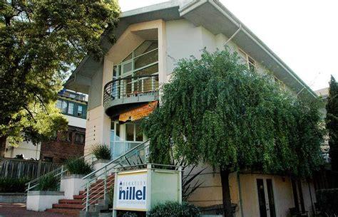 Uc Berkeley Mba Cus Visit uc berkeley alumni house house plan 2017