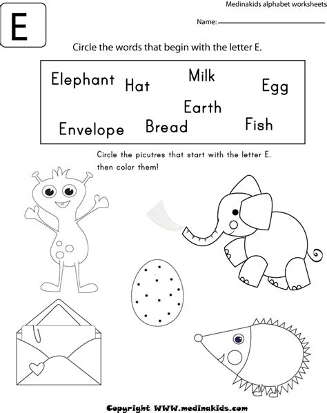 9 best images of circle the letter a worksheet worksheet