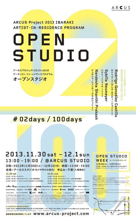 flyer design japan japanese event flyer open studio soda design 2013