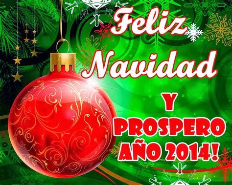 imagenes feliz navidad y prospero año marcos gratis para fotos feliz navidad y pr 243 spero a 241 o