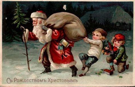старинные русские открытки рождество и новый год