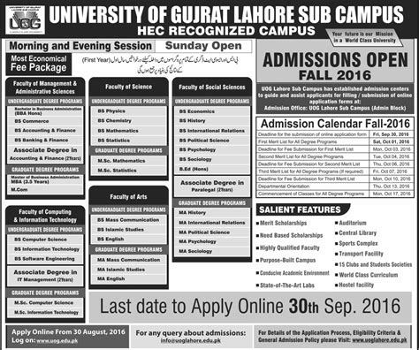 Part Time Mba Admission 2016 by Gujrat Lahore Cus Bba Bs Mba Ms Admission