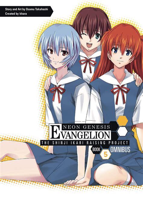 Neon Genesis Evangelion Vol 5 neon genesis evangelion the shinji ikari raising project