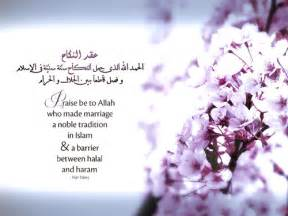 wedding quotes quran islam quotes about forgiveness patience and marriage