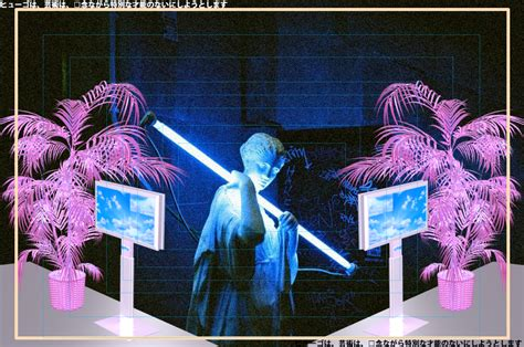 aesthetic wallpaper deviantart neon aesthetic vaporwave by odinwanna on deviantart