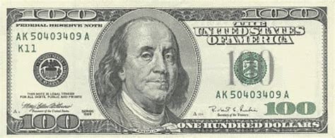 $100,00 BILL Actual Size Image