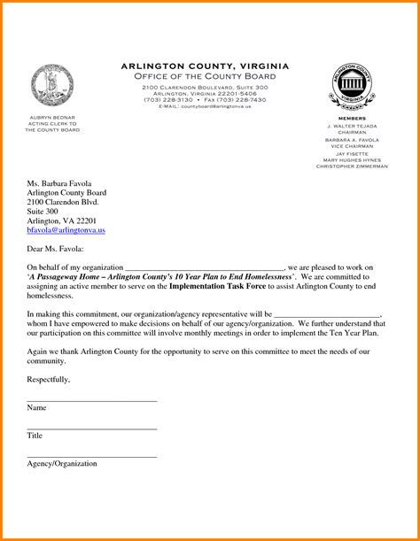 Commitment Letter To Organization Business Letter Sle Semi Block Style Best Photos