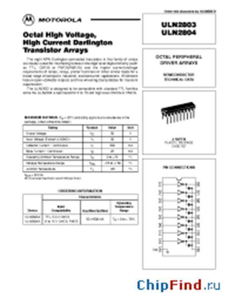 high current darlington transistor datasheet uln2804 motorola octal high voltage high current darlington transistor arrays chipfind