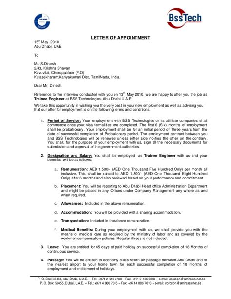 Employment Offer Letter Sle Uae Offer Letter
