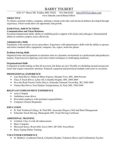 resume computers examples science section example list technician