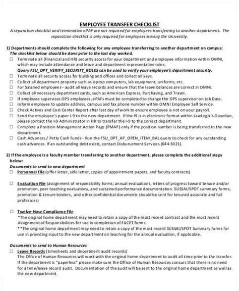 hr transfer letter template word format