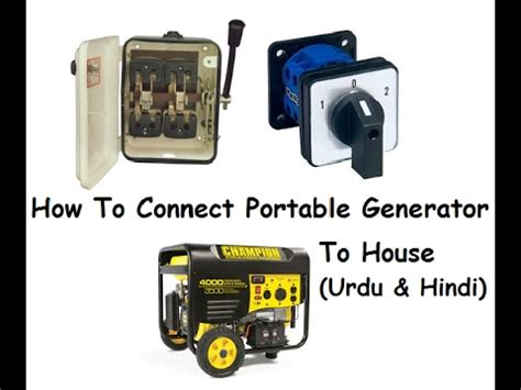 how to connect portable generator to house generator