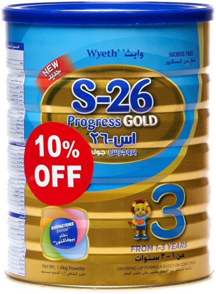 S26 Procal Gold 1 6kg wyeth nutrition s26 progress gold stage 3 1 3 years milk