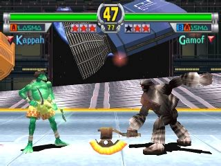 star gladiator ps arcade tfg review