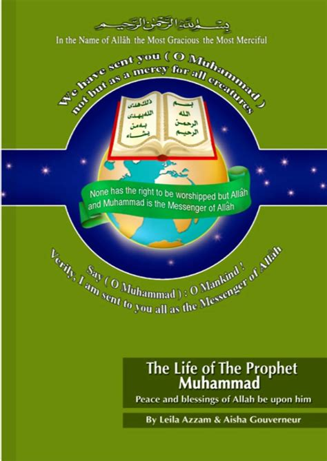 biography of muhammad peace be upon him in urdu the life of the prophet muhammad peace be upon him