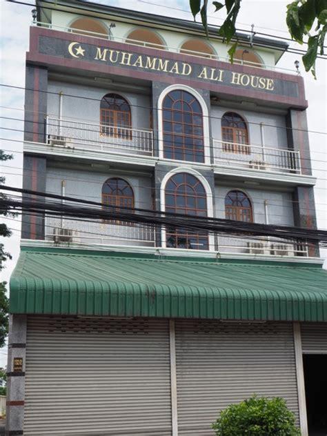 muhammad ali house university pharmacy chiang mai