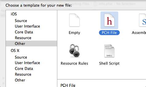Prefix Pch - xcode6 pchファイルがないので追加する あぷすた