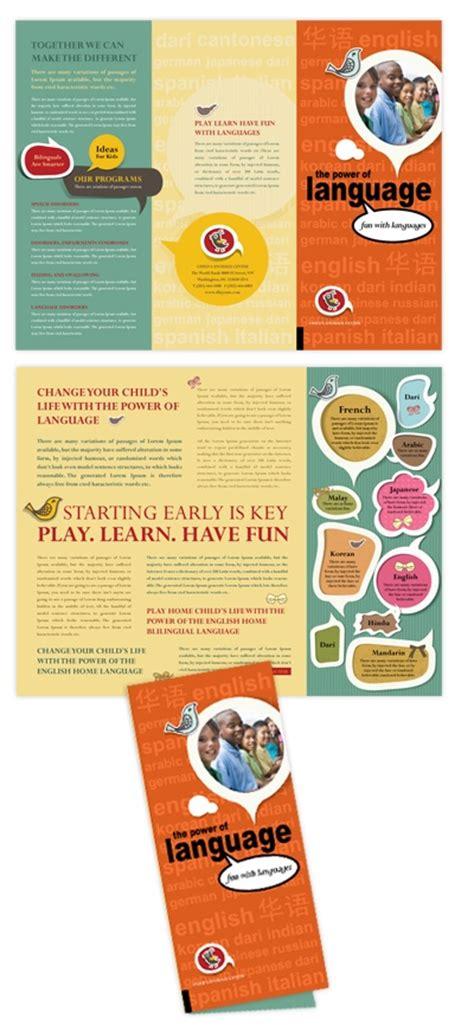 summer c brochure template 78 best images about preschool flyer design ideas on