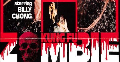 cinema 21 kung zombie my screens 187 kung fu zombie mort de rire