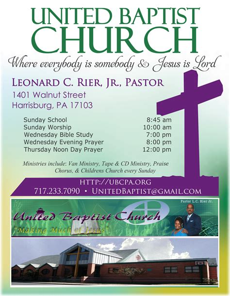church flyer design adazing design party invitations ideas