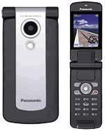 Semua Hp Panasonic hannan medispa new handphone