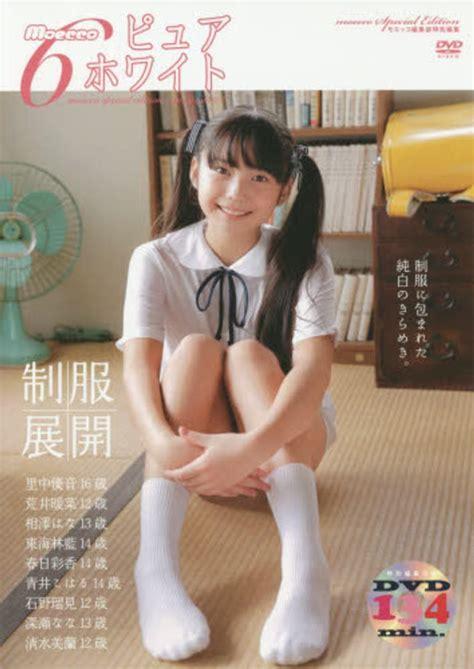 kansaix com books kinokuniya moeccoピュアホワイト マイウェイムック moecco編集部
