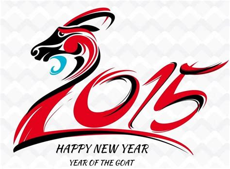 new year 2014 year of the goat the top ten rbn energy prognostications for 2015 year of