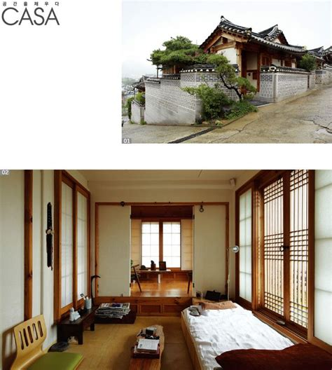 house design korean style house korean style home design and style
