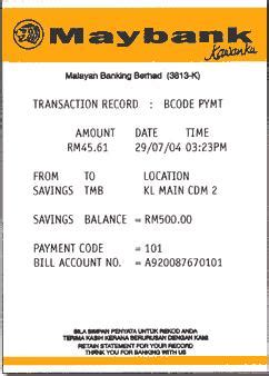 billing information serverfreak my malaysia