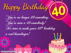 40th birthday wishes messages and card wordings wordings and messages